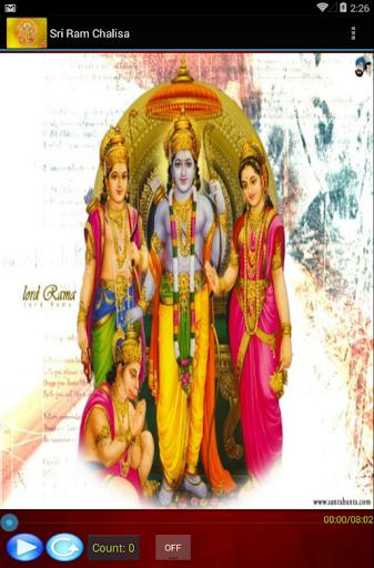 Sri Ram Chalisa with Lyrics
