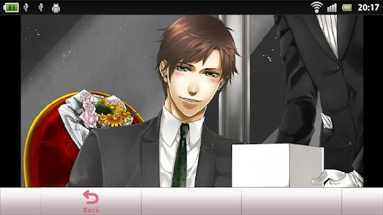 エアカレ~啓吾~- screenshot thumbnail