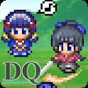 DotQuest外伝 Special【RPG】 logo