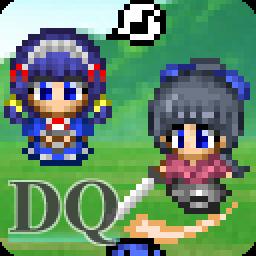 DotQuest外伝 Special【RPG】