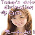 Date divination of today icon