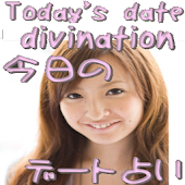 Date divination of today