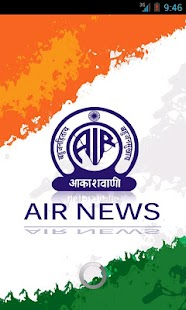 All India Radio News- screenshot thumbnail