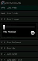 Screenshot of Listen Quran Urdu
