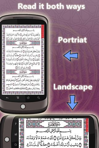 ‪Warsh Quran (Demo) - مصحف ورش‬‏- screenshot