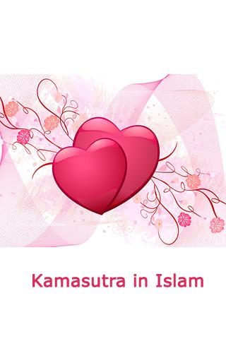 Kamasutra in Islam - screenshot