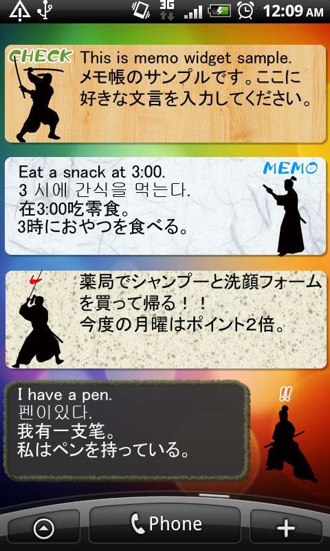 SAMURAI NINJA Memo Pad Widget- screenshot