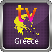 Free Greece Live TV