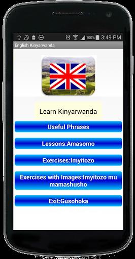 English Kinyarwanda Partial