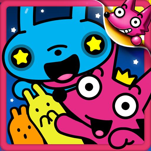 教育のおしゃべりウサギのモモ: Talking Momo LOGO-記事Game