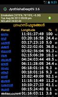 Screenshot of JyothishaDeepthi MalayalamDemo