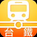 台鐵輕鬆查-火車時刻表訂票快手 icon