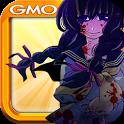無料脱出ゲーム:鬼が哭く島~悪夢の少女~ by GMO icon