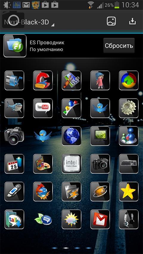 Next Launcher Theme Black 3D- screenshot
