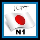 Learn Japanese N1(Quiz) icon