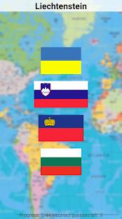 Flag Quiz- screenshot thumbnail