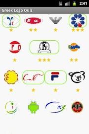Greek Logo Quiz Screenshot 5