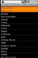 Screenshot of Asma e Muhammad