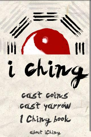 I Ching - screenshot