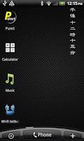Screenshot of Simple Kanji Time