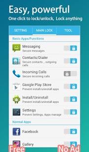 HI AppLock (Color Theme) 商業 App-愛順發玩APP