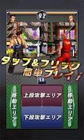 Screenshot of 停止_スマートファイター