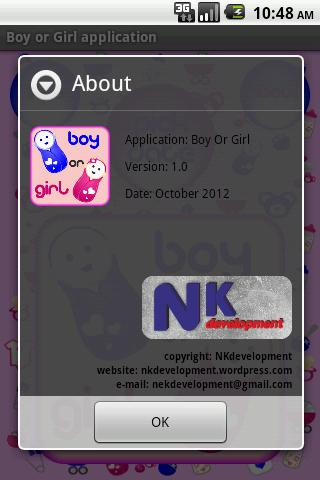 Boy or Girl- screenshot