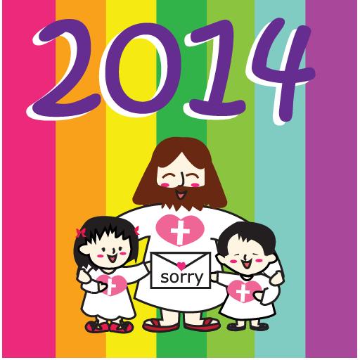 2014香港公眾假期-新舊曆2014 hk calendar 工具 App LOGO-APP試玩