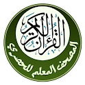 المصحف المعلم للحصرى logo