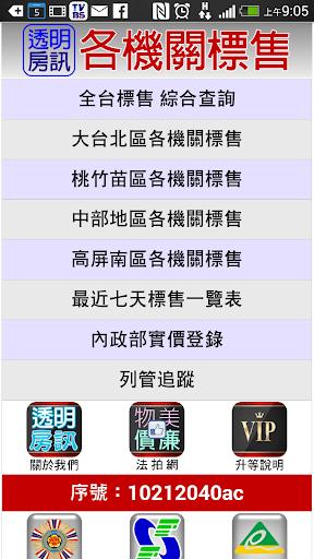 Corel會聲會影X8旗艦完整版盒裝(中/英)(會聲會影X8旗艦-win) - 燦坤快3網路旗艦店-全台3小時快速到貨