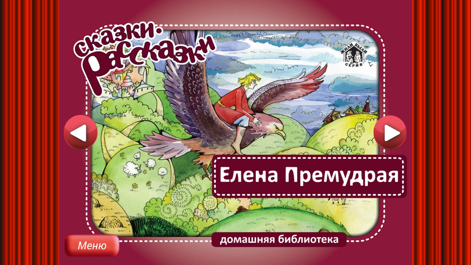 Читати чарлі і шоколадна фабрика на українській всі розділи