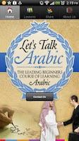 Screenshot of Learn Arabic Easily
