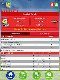 Kerala Strikers Official- screenshot thumbnail