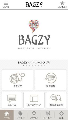 北九州市の美容室BAGZYグループ 公式アプリ
