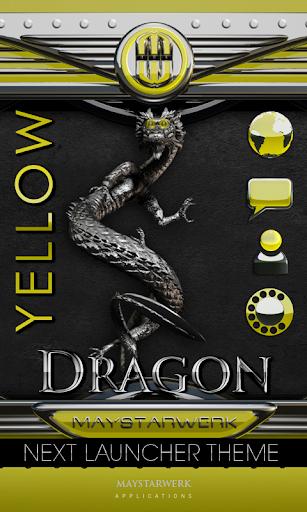 次のテーマ ドラゴン黄色い NEXT