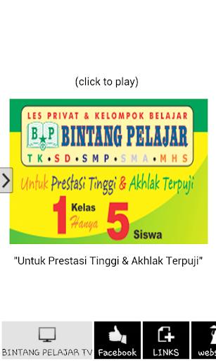 IMediaPlus Indonesia beta