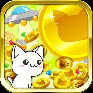 Cat&Coin かわいいねこのコインゲーム 紙牌 App Store-癮科技App