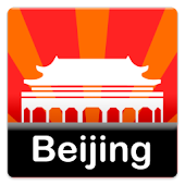 Beijing Taxi Guide