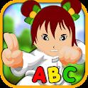 Kids ABC Alphabets Flash Cards icon