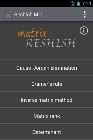 Matrix Calculator Reshish
