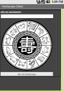 Horoscopo Chino 2014 - screenshot thumbnail