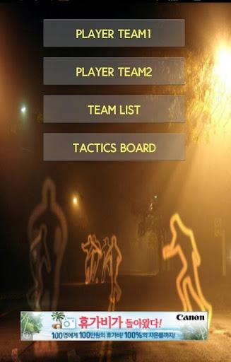 Football Tactics Team