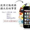 WeCard_孫心騫_微名片 icon