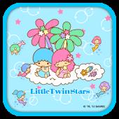 Little Twin Stars Mermaid