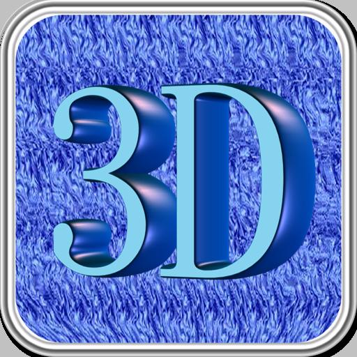 ภาพสามมิติ 3D