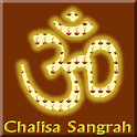 Chalisa Sangrah in Hindi & Eng