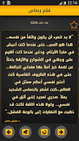 Screenshot of قلم رصاص