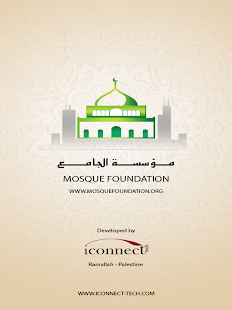 Mosque Foundation- screenshot thumbnail