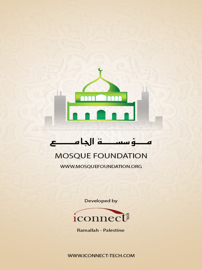 Mosque Foundation- screenshot