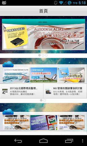 【免費音樂APP】Letras de Romeo Santos App - 首頁 - 硬是要學
